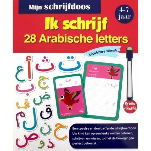 Ik schrijf 28 Arabische letters