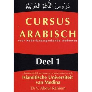 Barakah Cursus Arabisch Deel 1