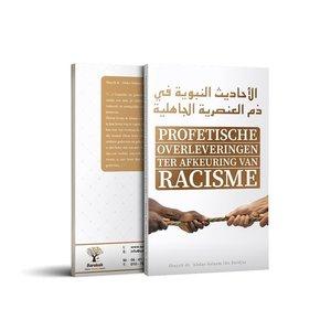Barakah Profetische overleveringen ter afkeuring van racisme