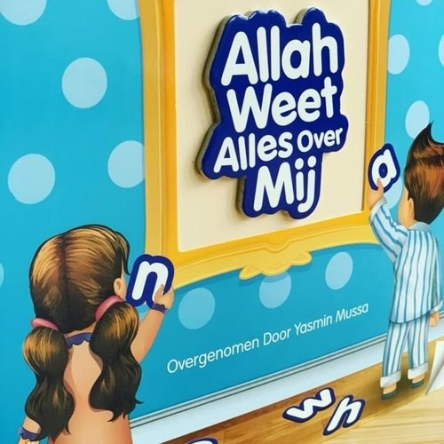 Learningroots.com Allah weet alles over Mij