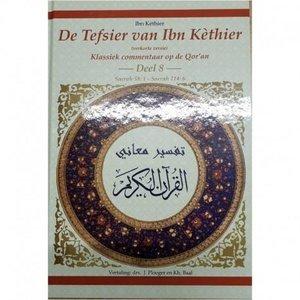 Project Dien Ibn Kathir Tafsir Part 8