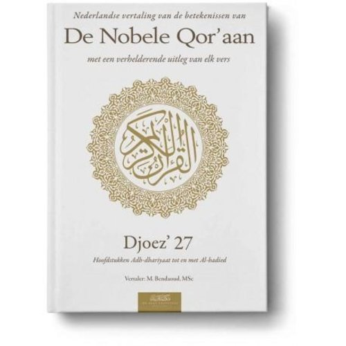 Ibn Baaz Bookstore De Nobele Qor'aan Deel 27