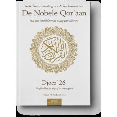 Ibn Baaz Bookstore De Nobele Qor'aan Deel 26