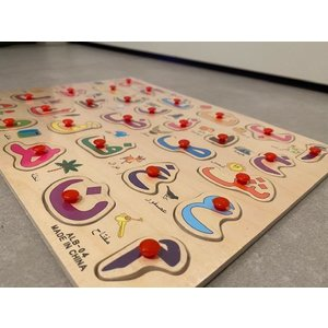 Arabische Letters Puzzel