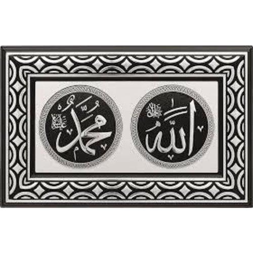 Allah en Mohammed Lijst Zilver
