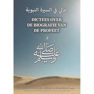 Barakah Dictees over de Biografie van de Profeet