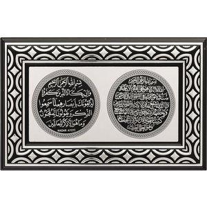 Günes Hediyelik Nazar & Ayat Al Kursi Lijst Zilver met Zwart