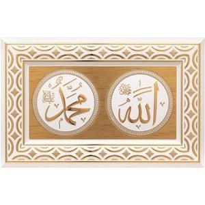 Allah en Mohammed Lijst Goud met Wit