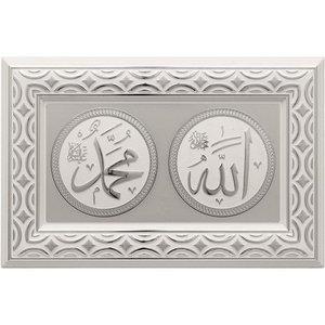 Allah en Mohammed Lijst Zilver met Wit