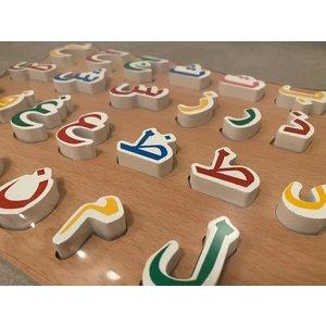 Arabische 2D Letter Puzzel