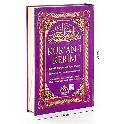 Kuran-i Kerim Satir Arasi Kelime Meali ve Türkce Okunus Rahle Boy Pembe
