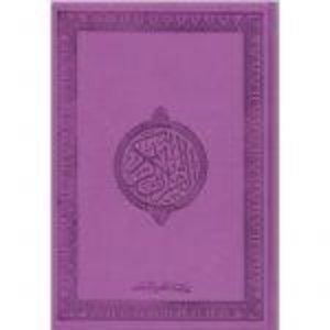 Arabische Koran Paars