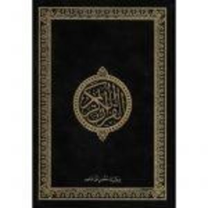 Arabische Koran Zwart