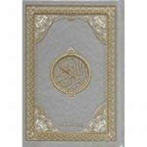 Arabische Koran Zilver