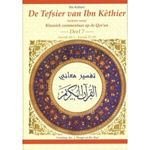 De Tafsir van Ibn Kathir Deel 7