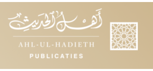 Ahl-ul-Hadieth Publicaties