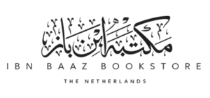 Ibn Baaz Bookstore