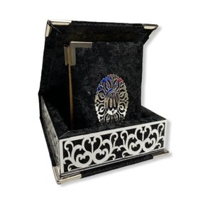 Luxury Koran in the Black Box