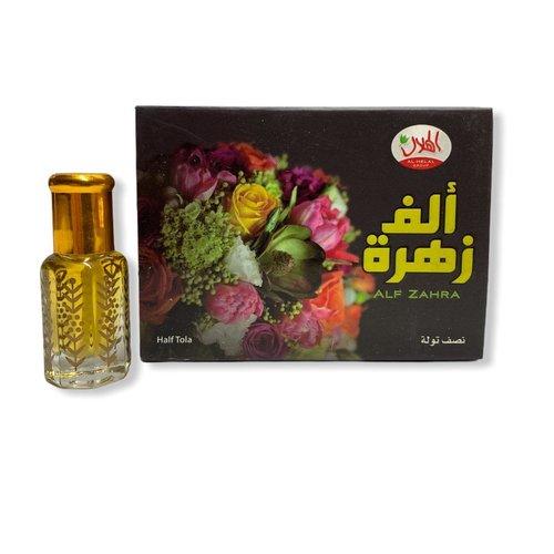 Al-Helal Group Alf Zahra