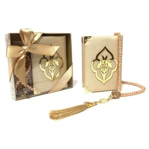 Kuran Small Gift Set Gold