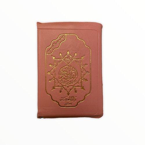 Tajweed Koran met rits Roze