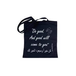 Tote Bag - Do Good