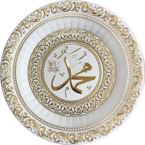 Günes Hediyelik 36CM Lijst met de naam van Mohammed Goud Wit