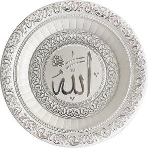 Günes Hediyelik 36CM Lijst met de naam van Allah Zilver Wit