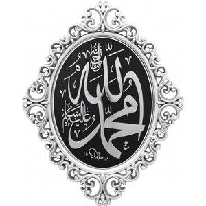 Günes Hediyelik Ovaal Barok Allah en Mohammed Zilver