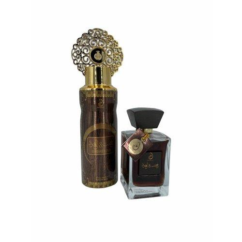 Arabiyat My Perfumes Khashab en Oud Set