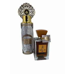 Arabiyat My Perfumes Khashab en Oud Intense Set