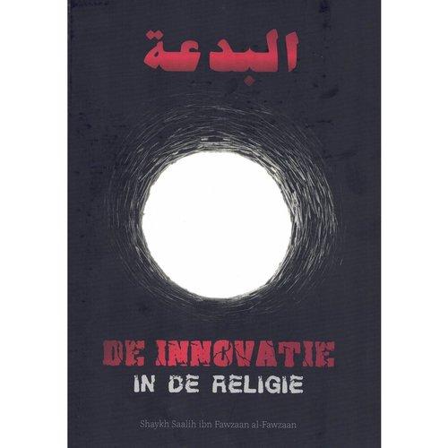 Daar Alaathar De Innovatie in de Religie