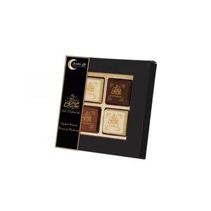 Arabic Gift Eid Mubarak Pralines chocola Small