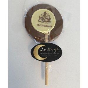 Arabic Gift Eid Mubarak Lolie
