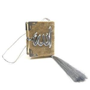 Fluwelen Koran voor auto Goud Zilver