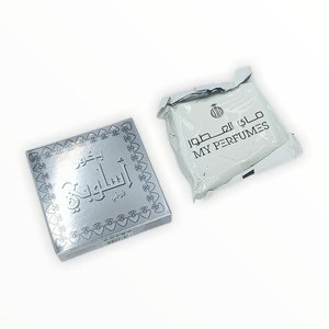 Otoori Bukhoor Pack Aslubi Silver