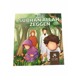 Muslimkid Ik leer Subhan'Allah zeggen