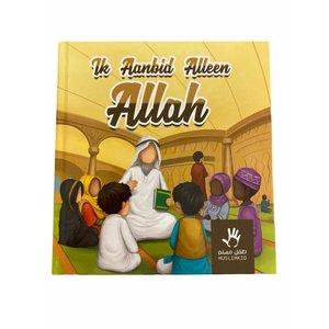 Muslimkid Ik aanbid Alleen Allah