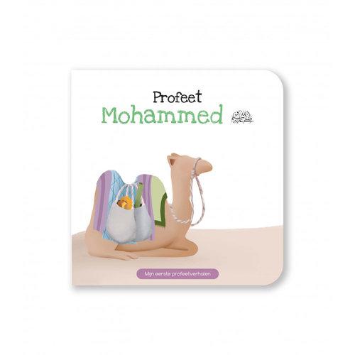 Hadieth Benelux Profeet Mohammed
