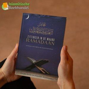 As-Sunnah Publications Zittingen in de maand Ramadan