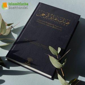 Barakah Eigenschappen van de dienaren van ar-Rahmaan
