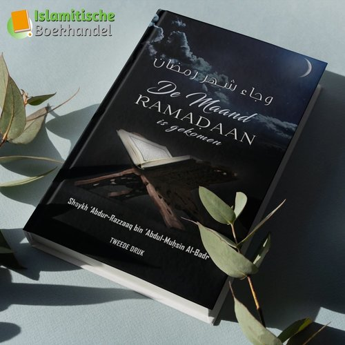 As-Sunnah Publications De maand Ramadan is gekomen