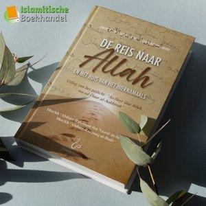 De reis naar Allah en het huis van het hiernamaals