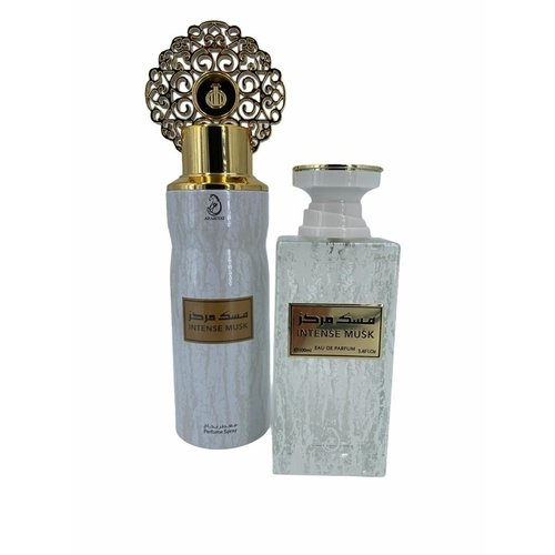 Arabiyat My Perfumes Intense Musk Set