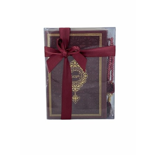 Thermo leren Koran met Tasbeeh Bordeaux Small