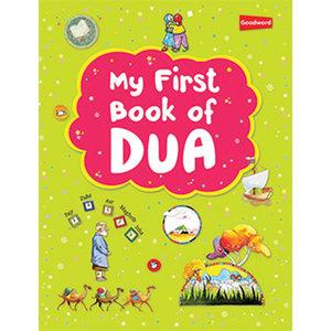 Goodword Books My First Book of Dua - ENGELS