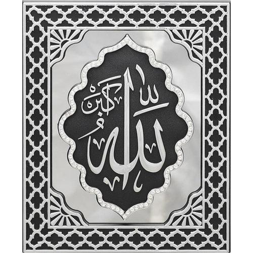 Günes Hediyelik Spiegel Lijst Allah Zilver
