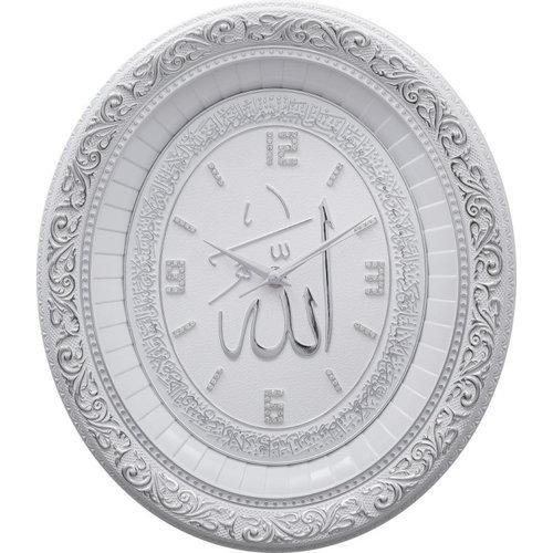 Günes Hediyelik Ovaal klok Ayat Al Kursi met Allah Zilver Wit