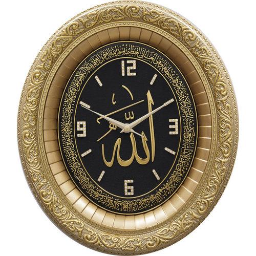 Günes Hediyelik Ovaal klok Ayat Al Kursi met Allah Goud