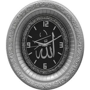Günes Hediyelik Oval clock Ayat Al Kursi Allah Silver